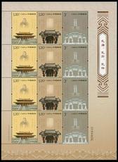 Современные китайские марки 【Денон набор тибетских】2010-22