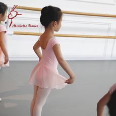 одежда для балета Md MichelleDance 14