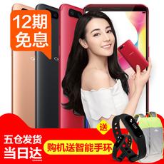 Мобильный телефон OPPO 12 R11S Oppor11s