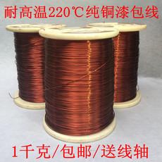 Запчасти для двигателя C+ 220 AIW/QZY+XY-2/220
