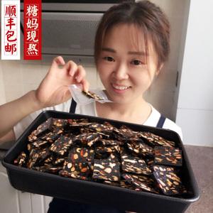 纯手工自制现做阿胶糕山东东阿即食型女士型阿胶ejiao固元膏500g阿胶糕