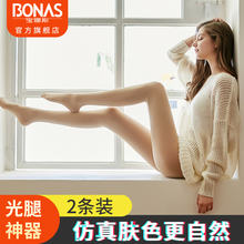 Baonasi spring and autumn style meat color medium thick anti hook plus size bottoming socks