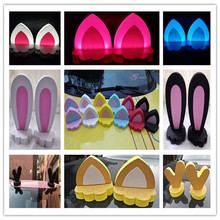 Car roof decoration rabbit ears, cat ears, dragon horn, luminous magnet, car accessories, personalized creative stickers.