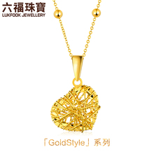Six lucky jewelry, gold necklace pendant, female goldstyle Gold Pendant without chain pricing HMA15I70055