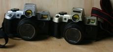 Специальная камера