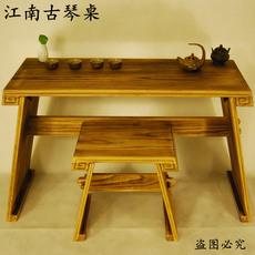 Китайский столик South instrument table