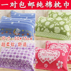 Pillow covers 25