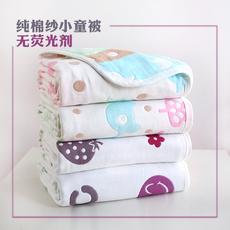 Одеяло-конверт Chi/yang