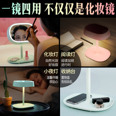бытовой прибор Intenice XI LED