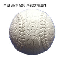 A new type of rubber ball exported from Japanese baseball new pattern a-ball c-ball for training