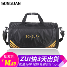 Yoga bags with crown suitcases custom-made fitness bags, men's and women's independent shoes, travel bags, portable drum sports bags