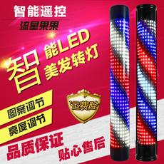 витрина Star fruit LED