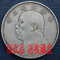 Серебряная старинная монета Китайская Республика античный
