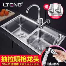 Rattan bath, kitchen sink, wash basin, 304 stainless steel sink, double slot basin, sink bowl set with faucet.
