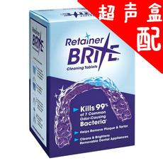 Зубная щетка Breathrx RetainerBrite