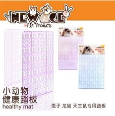 New age pet products *New Age