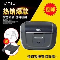 Багажник для электромобиля Calf M1N1N1S
