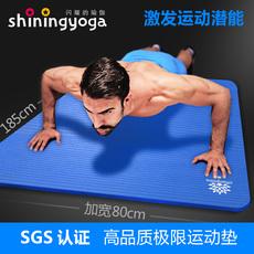 Коврик для йоги OTHER 10 80cm