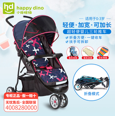 Three-wheel stroller HAPPY DINO LC200S