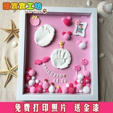 Children's hand prints Baby Bear bear002