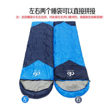 Adult sleeping bag outdoor camping single double sleeping bag Four Seasons Travel indoor down cotton sleeping bag