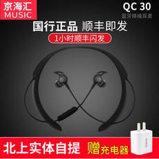 Наушники Bose QuietControl 30 QC30 35