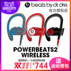 Наушники Beats Powerbeats2 By Dr. Dre