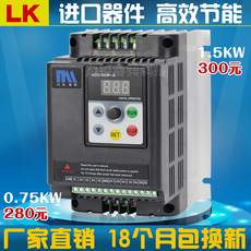 Инвертор Power control frequency conversion technology
