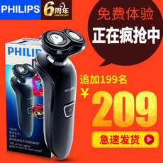 Электробритва Philips RQ310