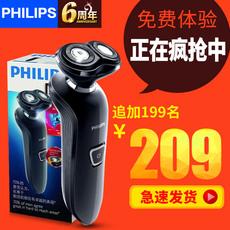 Электробритва Philips RQ310