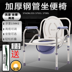 Toilet Chair Large run Chang