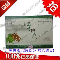 Картонная упаковка Чжэнчжоу зэ источник★из двух