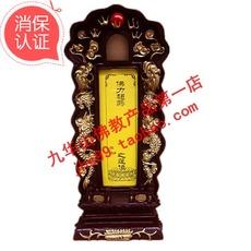 Религиозный сувенир Jiuhua mountain 1