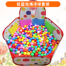 Мячи для сухого бассейна Ruizhi