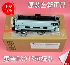 Комплектующие для принтеров HP P3015 P3015