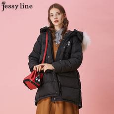 Женский пуховик Jessy line 640608886 Jessy