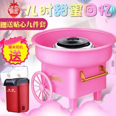 Аппарат для сладкой ваты Yu yan