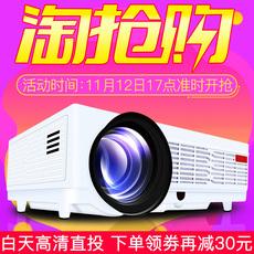 Проектор Wan Decheng Ktv 3D 1080p