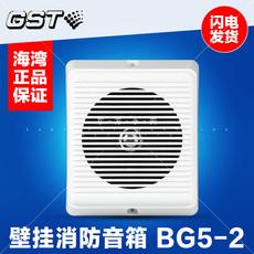 Система радио оповещения Bay GST BG5-2