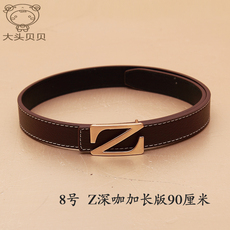 Belt Big babe b/076 PU