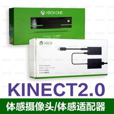 Kinect корпуса датчика Xbox One XBOXONE