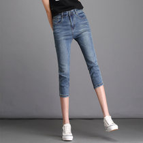 Thin high waist stretch of seven in summer fat mm slim cropped trousers