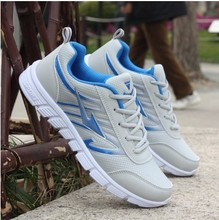 Spring and autumn 2018 men's sports shoes men's running shoes men's shoes tourist shoes men's running shoes special package