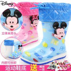 Резиновые сапоги детские Disney mp14841