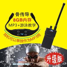 Водонепроницаемый MP3 плеер 1dorado h/903mj MP3