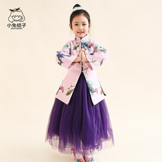 Chinese traditional outfit