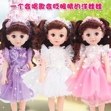 Child Doll Girl Princess Barbie doll suit toy simulation intelligent talking doll single