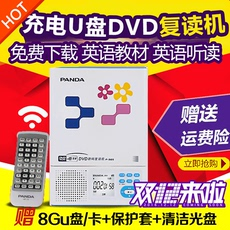 Диктофон PANDA SOFTWARE PANDA/f-385 Cd Vcd