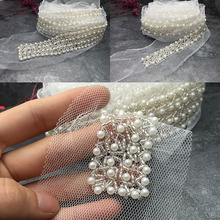 DIY handmade clothes accessories, sweaters, wedding dress, costumes, pearl lace accessories, bead lace accessories.