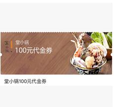 Морепродукты 100